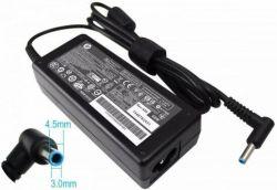 HP 741727-001 adaptér nabíječka pro notebook